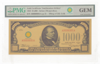 "1934 $1000 One Thousand Dollars ""Smithsonian Edition"" Gold Certificate (PMG Gem Uncirculated) at PristineAuction.com"