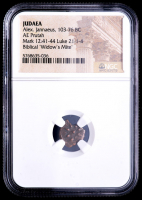 """Widow's Mite"" Rare Certified Biblical 2000 Year Old Coin From The Holy Land (NGC Encapsulated) at PristineAuction.com"