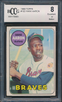 Hank Aaron 1969 Topps #100 (BCCG 8) at PristineAuction.com