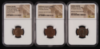 Lot of (3) NGC Certified Coins of the Roman Empire at PristineAuction.com
