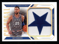 Sportscards.com 2018-19 Basketball Treasure Mystery Box! (5) Auto/Jersey/Patch Cards Per Box! at PristineAuction.com