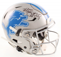 Matthew Stafford Signed Lions Full-Size Authentic On-Field SpeedFlex Helmet (Fanatics Hologram) at PristineAuction.com