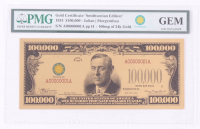 "1934 $100,000 One Hundred Thousand Dollars ""Smithsonian Edition"" Gold Certificate (PMG Gem Uncirculated) at PristineAuction.com"