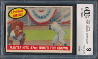 Mickey Mantle 1959 Topps #461 42nd Homer (BCCG 9) at PristineAuction.com
