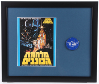 "Danish Release ""Star Wars"" 16x19 Custom Framed Print Display with Star Wars Original 1977 Pin at PristineAuction.com"