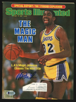 Magic Johnson Signed 1985 Sports Illustrated Magazine (Beckett COA) at PristineAuction.com