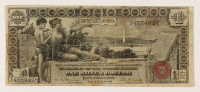 1896 $1 One-Dollar U.S. Red Seal Silver Certificate Large-Size Bank Note at PristineAuction.com