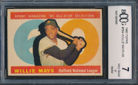 Willie Mays 1960 Topps #564 All-Star (BCCG 7) at PristineAuction.com