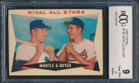 1960 Topps #160 Rival All-Stars / Mickey Mantle / Ken Boyer (BCCG 9) at PristineAuction.com