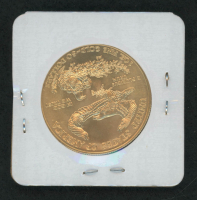 2009 $50 Fifty Dollar Liberty 1 Oz Gold Coin at PristineAuction.com