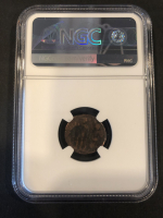 Honorius Roman Bronze Coin AD 393-423 (NGC Encapsulated) at PristineAuction.com