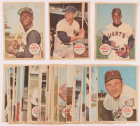 Complete Set of (32) 1967 Topps Posters Inserts Baseball Cards with #12 Willie Mays, #6 Mickey Mantle, #11 Roberto Clemente at PristineAuction.com