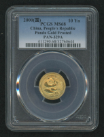 2000 Peoples Republic 10 Yn Panda Gold Frosted Coin (PCGS MS68) at PristineAuction.com
