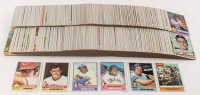 Complete Set of (660) 1976 Topps Baseball Cards with #19 George Brett, #550 Hank Aaron, #316 Robin Yount, #240 Pete Rose, #98 Dennis Eckersley at PristineAuction.com