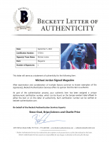 Michael Jordan Signed 1990 Beckett Basketball Card Magazine (Beckett LOA) at PristineAuction.com