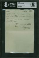 Grover Cleveland Signed 1892 Hanwritten Letter (BGS Encapsulated) at PristineAuction.com