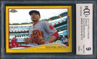Mookie Betts 2014 Topps Chrome Update Gold Refractors #MB46 (BCCG 9) at PristineAuction.com