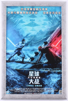 """""""Star Wars Episode IX: The Rise Of Skywalker"""" 16x19 Custom Framed Foreign Chinese Movie Poster at PristineAuction.com"""
