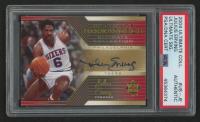 Julius Erving 2005-06 Ultimate Collection Signatures #USJE (PSA Authentic) at PristineAuction.com