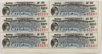 Uncut Sheet of (6) 1974 & 1979 $17.50 Seventeen Dollars and Fifty Cents New York Central & Hudson River Railroad Company Bank Bond at PristineAuction.com