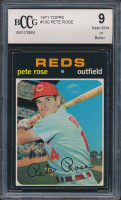 Pete Rose 1971 Topps #100 (BCCG 9) at PristineAuction.com