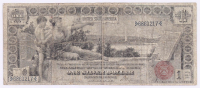 1886 $1 One Dollar U.S. Silver Certificate Large-Size Bank Note at PristineAuction.com