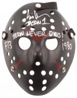 "Ari Lehman Signed ""Friday the 13th"" Mask Inscribed ""Jason 1"", ""Jason Never Dies!"", ""F13"" & ""1980"" (JSA COA) at PristineAuction.com"
