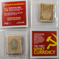 The First Soviet Currency - 1919 1 Ruble Note at PristineAuction.com