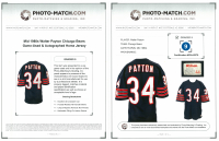 WALTER PAYTON 1980'S CHICAGO BEARS GAME WORN JERSEY SWATCH MYSTERY BOX! at PristineAuction.com