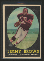 Jim Brown 1958 Topps #62 RC at PristineAuction.com