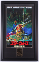"""Star Wars: Episode V - The Empire Strikes Back"" 15.5x25 Custom Framed Foreign Movie Poster Display with 23 KT Gold Card at PristineAuction.com"