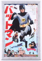 """Batman"" 12.5x18.5 Custom Framed Foreign Movie Poster Display at PristineAuction.com"