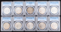Lot of (10) Morgan Silver Dollars (PCGS MS63) at PristineAuction.com