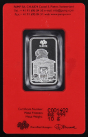 10 Gram - 2018 Lunar Year of the Dog PAMP Suisse Silver Bar with Assayer at PristineAuction.com