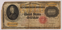 1900 $10,000 Ten-Thousand Dollar U.S. Gold Certificate Bank Note at PristineAuction.com