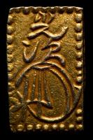 1832-60 Japan 2 Bu Shogunate Gold Coin at PristineAuction.com
