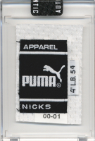 PATRICK EWING 2000-01 NEW YORK KNICKS GAME-WORN JERSEY SWATCH MYSTERY BOX at PristineAuction.com