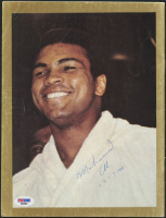 "Muhammad Ali Signed ""Ali vs. Foreman"" Program Inscribed ""12-7-88"" (PSA COA) at PristineAuction.com"