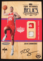 Ben Simmons Signed LE 2016-17 Upper Deck Supreme Hardcourt NBA Relics Game-Used Floor #PARBS with (2) Jersey Swatches (UDA COA) at PristineAuction.com