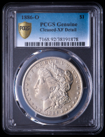 1886-O Morgan Silver Dollar (PCGS XF Details) at PristineAuction.com