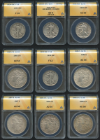 Large Lot of (58) Graded U.S. Coins with 1882-CC, 1883-CC, & 1884-CC Morgan Silver Dollar 3 Coin Multi Holder (NGC, PCGS, ANACS & ICG) at PristineAuction.com
