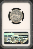 1891 Seated Liberty Quarter (NGC MS 64 PL) at PristineAuction.com