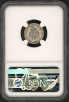 1893 Barber Dime (NGC MS 62 PL) at PristineAuction.com