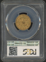 1854 $5 Five Dollars Liberty Head Gold Coin (PCGS AU 55) at PristineAuction.com