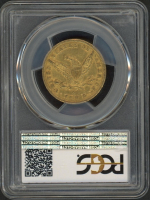 1851-O $10 Ten Dollars Liberty Head Eagle Gold Coin (PCGS XF 45) at PristineAuction.com