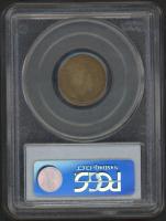 1955 Lincoln Cent (PCGS AU 55) at PristineAuction.com
