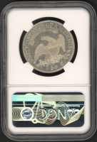 1823 Capped Bust Silver Half-Dollar (NGC MS 62 PL) at PristineAuction.com