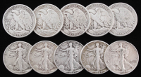 Lot of (10) 1939-44 Walking Liberty Silver Half Dollars at PristineAuction.com