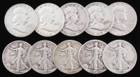 Lot of (10) 1940-63 Silver Half Dollars With (5) Walking Liberty & (5) Franklin at PristineAuction.com