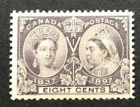 Vintage 1897 Queen Victoria Eight Cent Canada Postage Stamp Scott #56 at PristineAuction.com